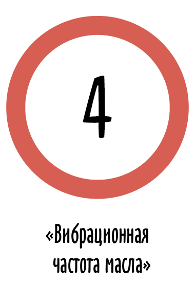 миф4-01.png