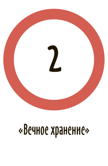 Миф2.png